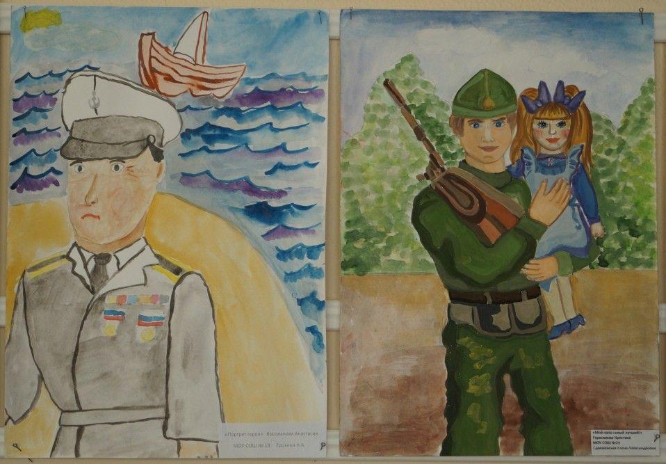 Служу России рисунок 12 фото