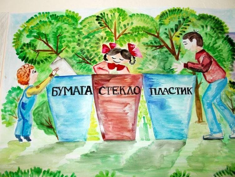 Юный эколог рисунок 9 фото