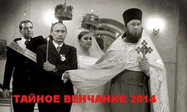 Фейковая фотография тайного венчания Алины Кабаевой и Владимира Путина