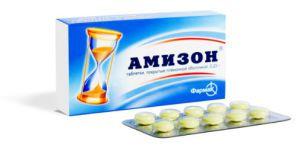 Таблетки Амизон