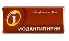 Таблетки Йодантипирин