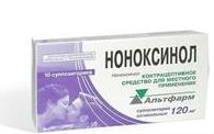 Таблетки Ноноксинол