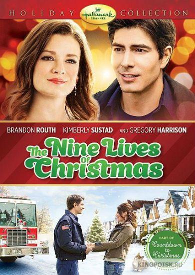 Фильм Девять жизней Рождества