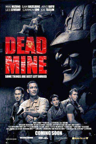 Фильм Подземелье мертвых