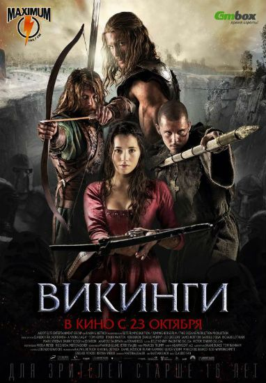 Фильм Викинги