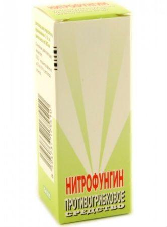 Противогрибковый препарат Нитрофунгин