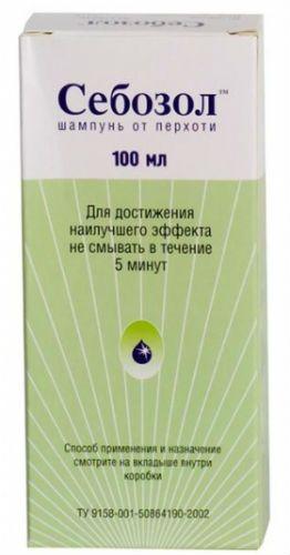 Противогрибковый препарат Себозол