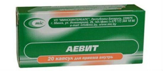 Витамины для волос Аевит