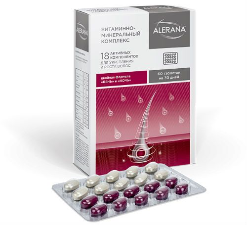 Витамины для волос Алерана