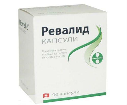 Витамины для волос Ревалид