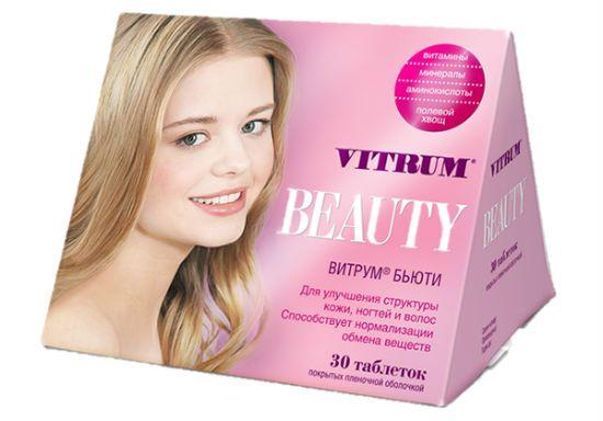 Витамины для волос Витрум Бьюти