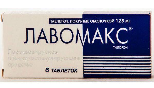 Лавомакс фото