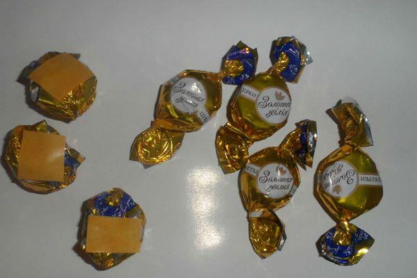 Подготавливам конфеты фото