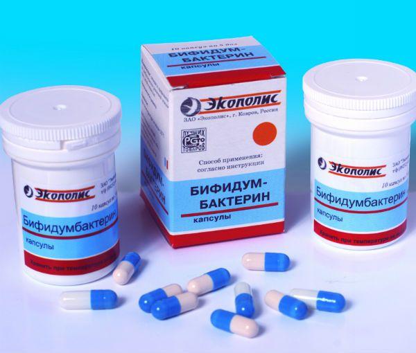 Бифидумбактерин фото