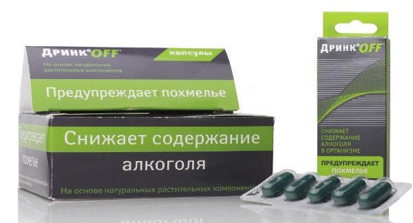Дринк ОФФ фото