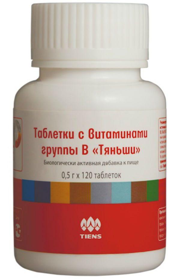 Таблетки с витаминами группы В Тяньши фото