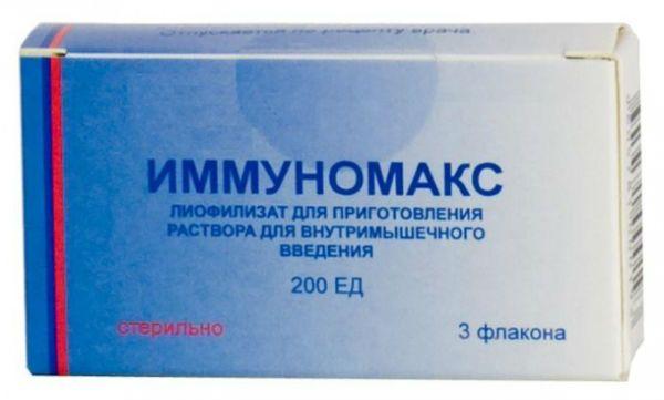 Иммуномакс фото