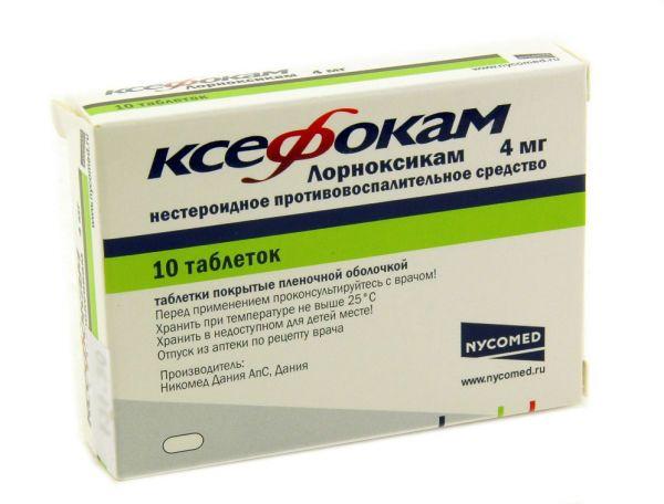 Изображение - Обезболивающие таблетки для мышц и суставов Ksefokam-foto