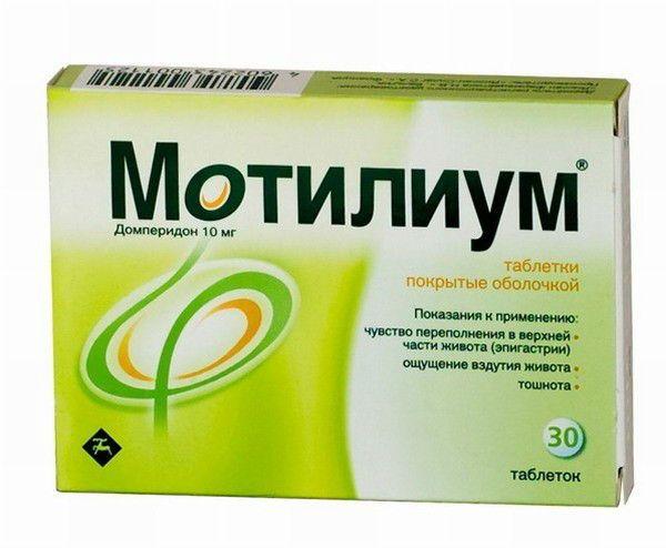 Мотилиум фото