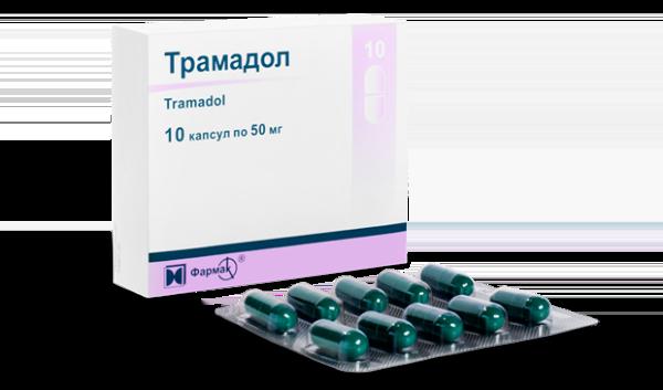 Изображение - Обезболивающие таблетки для мышц и суставов Tramadol-foto