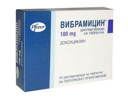 Вибрамицин фото