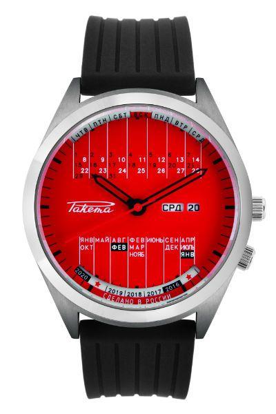 Часы марки «Ракета» фото