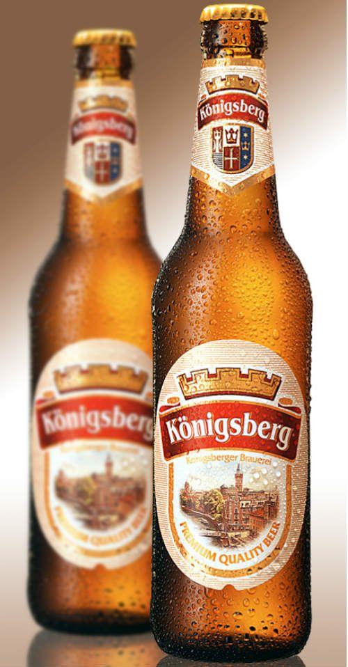 Пиво «Кенигсберг» фото