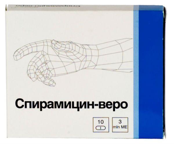 Спирамицин-Веро фото