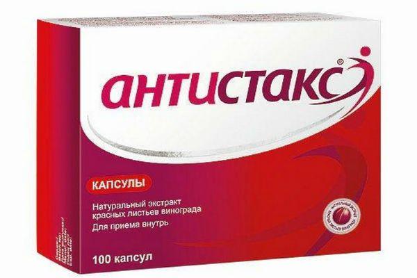 Антистакс фото