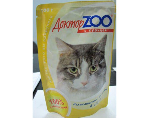 Доктор Zoo фото