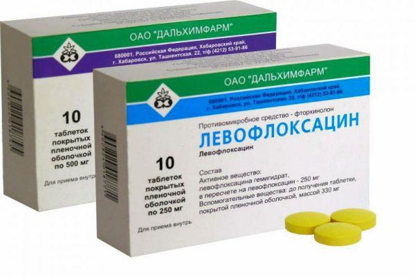 Левофлоксацин фото