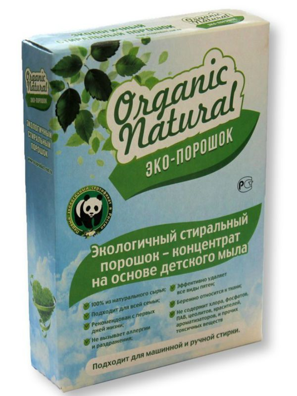 Порошок Оrganic natural фото