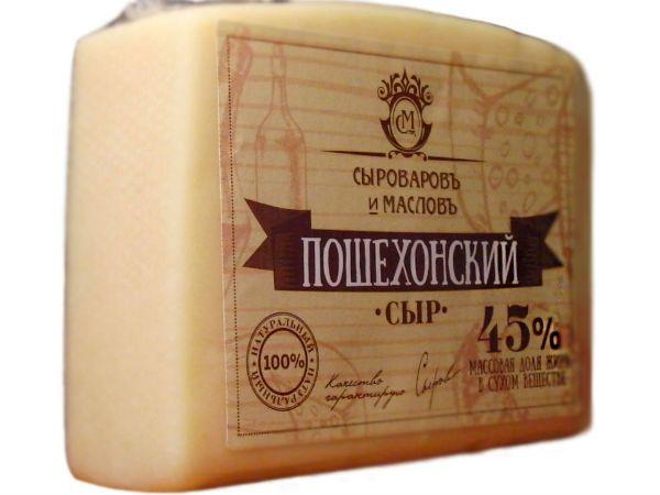 Пошехонский сыр фото