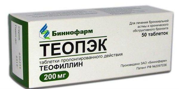 Теопэк фото