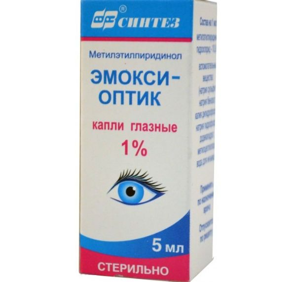Эмокси-оптик фото