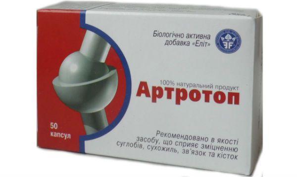 Артротоп для суставов фото