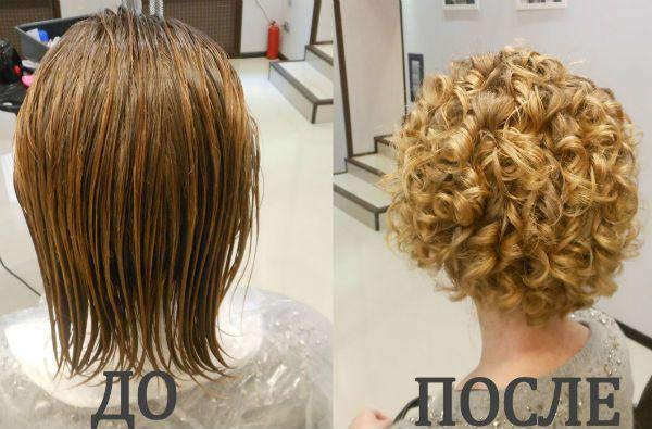 Результат биозавивки на коротких волосах фото