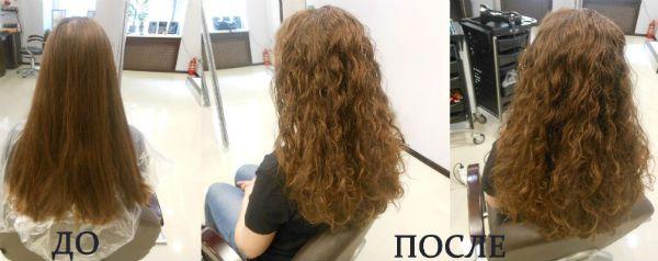 Длинные волосы с биозавивкой фото
