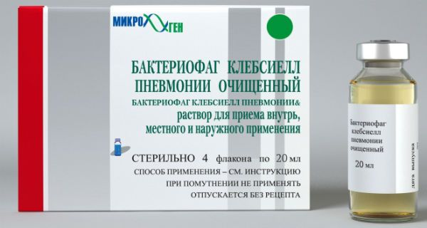 Бактериофаг клебсиелл пневмонии (Клебсифаг) фото