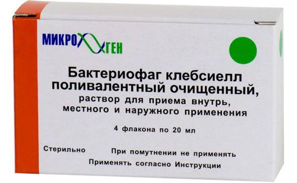 Бактериофаг клебсиелловый поливалентный фото