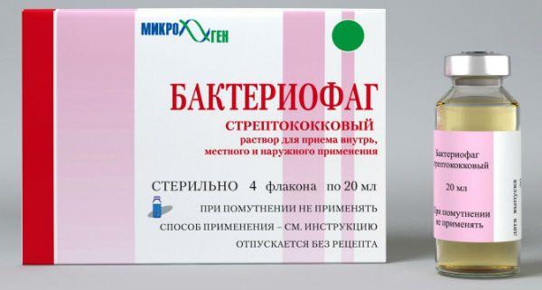 Бактериофаг стрептококковый (Стрептофаг) фото