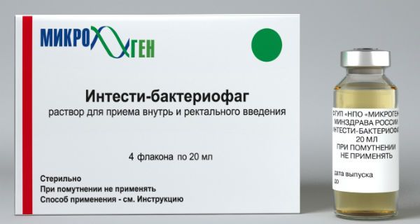 Интести-бактериофаг (Интестифаг) фото