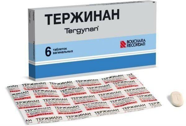 Вагинальные таблетки Тержинан фото