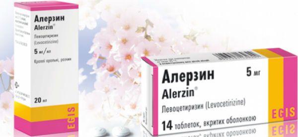 Алерзин фото