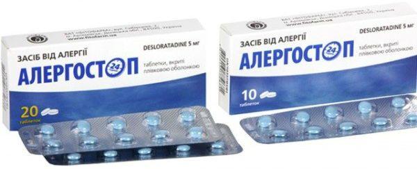 Аллергостоп фото
