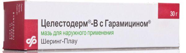 Целестодерм-в с гарамицином фото