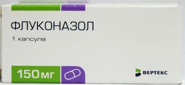 Флуконазол фото
