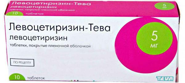 Левоцетиризин фото