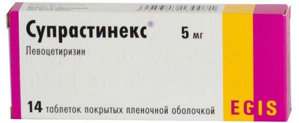 Супрастинекс фото