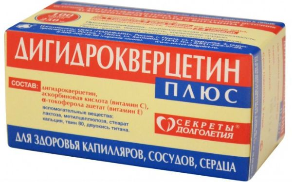 Дигидрокверцетин Плюс фото
